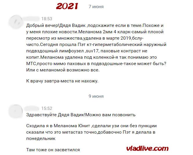 Биопсия сторожевых лимфоузлов в Обнинске