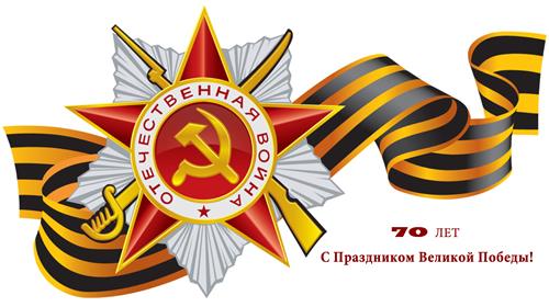 День Победы 2015. Одна сплошная радость!