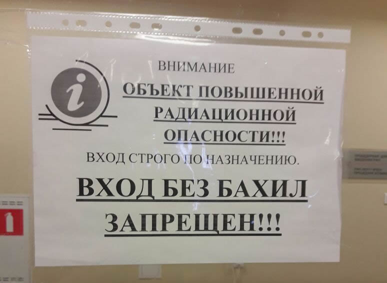 ПЭТ КТ Казань