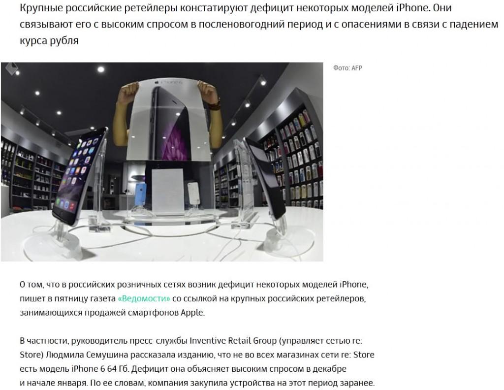 Нищета в России