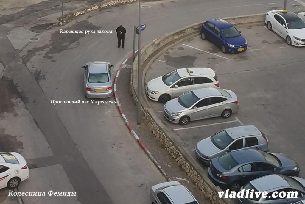 Дороги в Израиле. Кара неродивых водителей