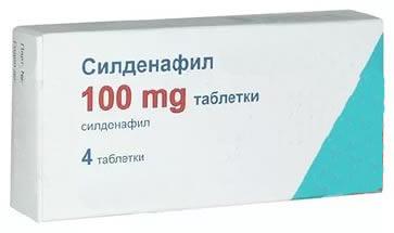 Силденафил и меланома