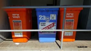 Сбор бумаги и упаковки в Израиле
