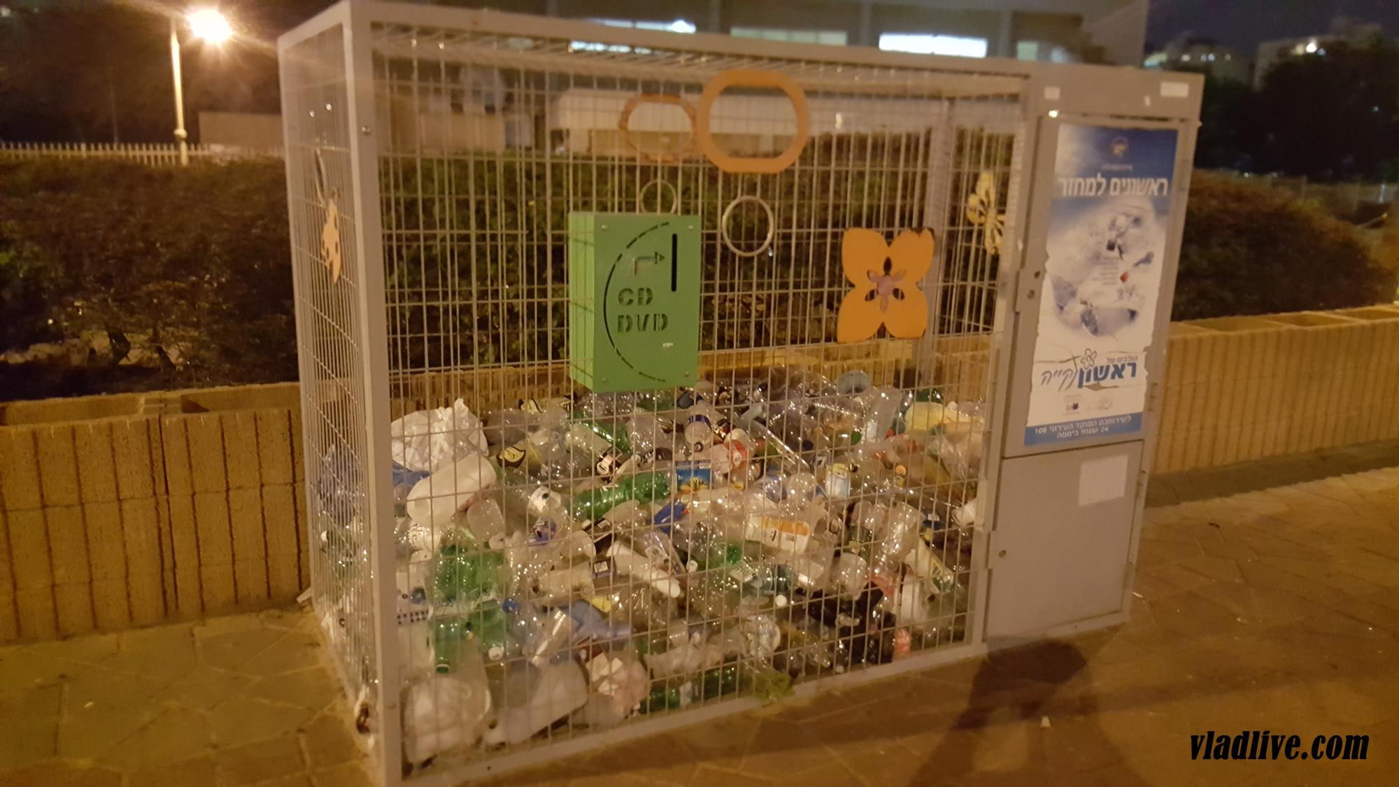 Сбор пластиковых бутылок в Израиле