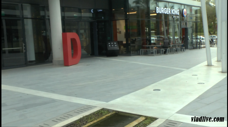 Здание D - тут живет Альфамедикал