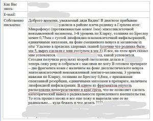 Удаление родинок в Москве