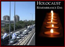 День Паямяти Жертв Катастрофы в Израиле