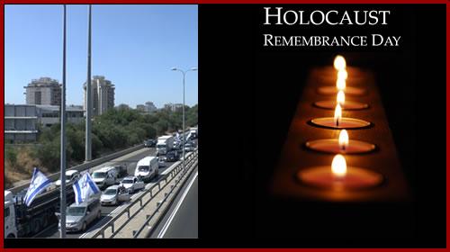 День памяти в Израиле