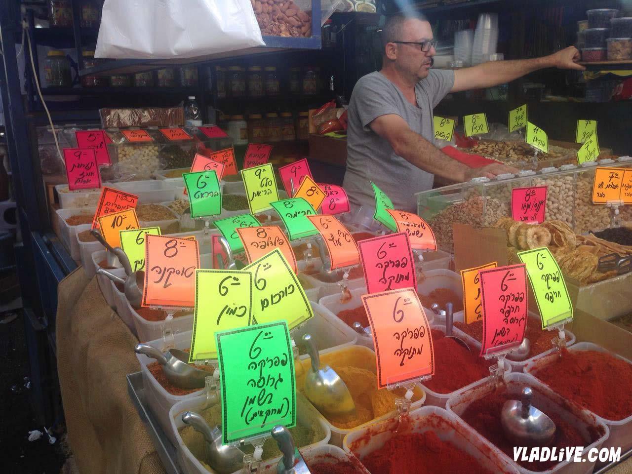 Рынок Кармель, пряности