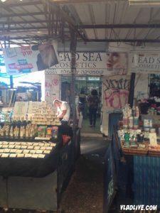 Aroma Dead Sea на рынке Кармель