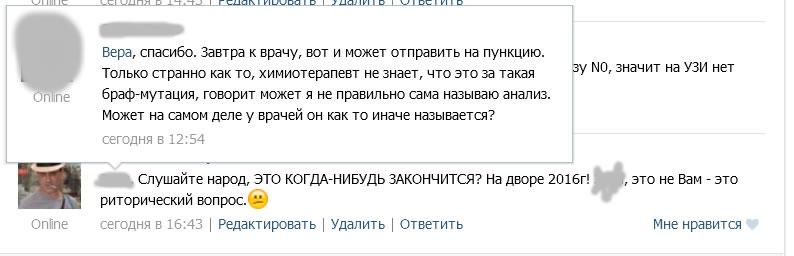 Меланома. Россия матушка