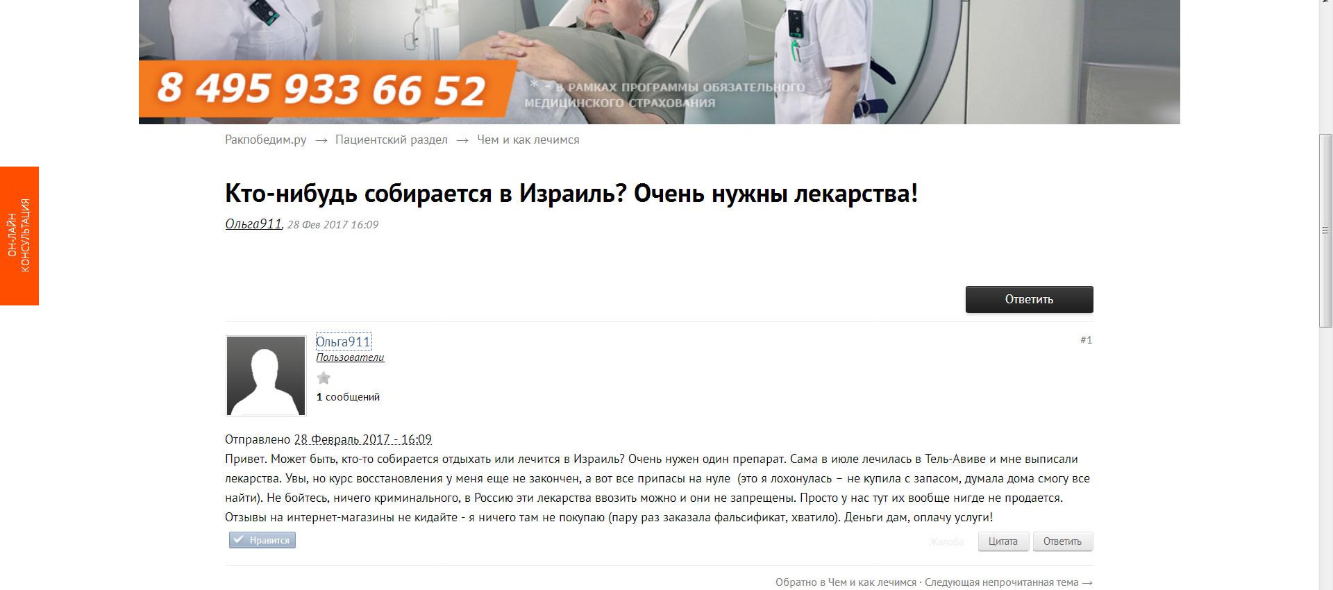 изготовление по рецепту лекарств в москве адреса аптек в москве