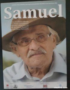 Самуэль