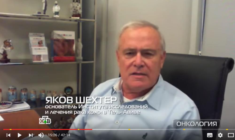 Яков Шехтер, интервью