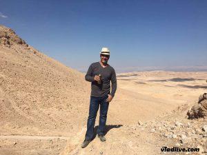 Где-то в израильской пустыне