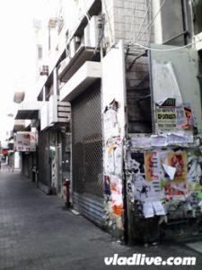 Тель Авив