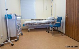Иммунотерапия в Москве