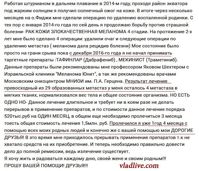 Действующая система ОМС в России
