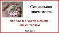 Лечение меланомы. Деньги и социальная значимость
