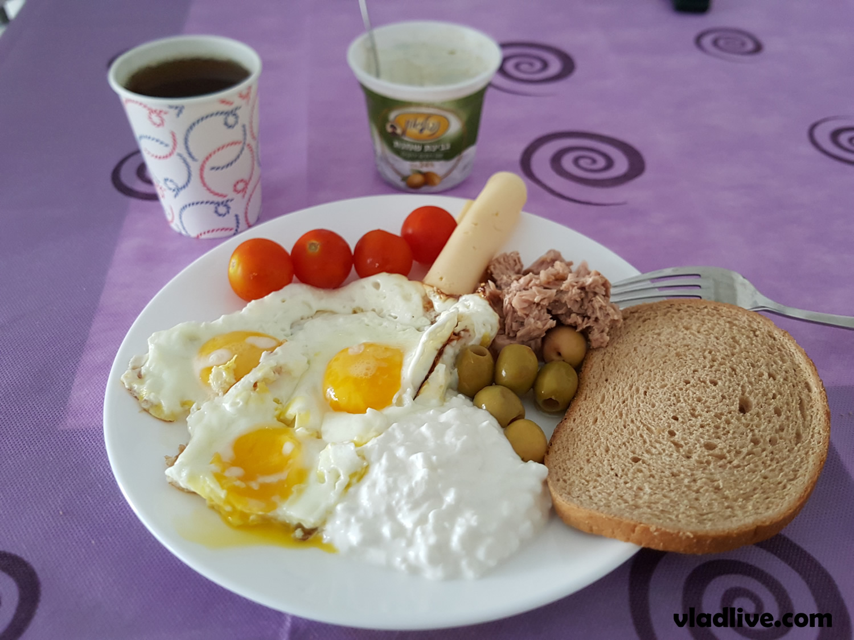 Завтрак туриста в Израиле