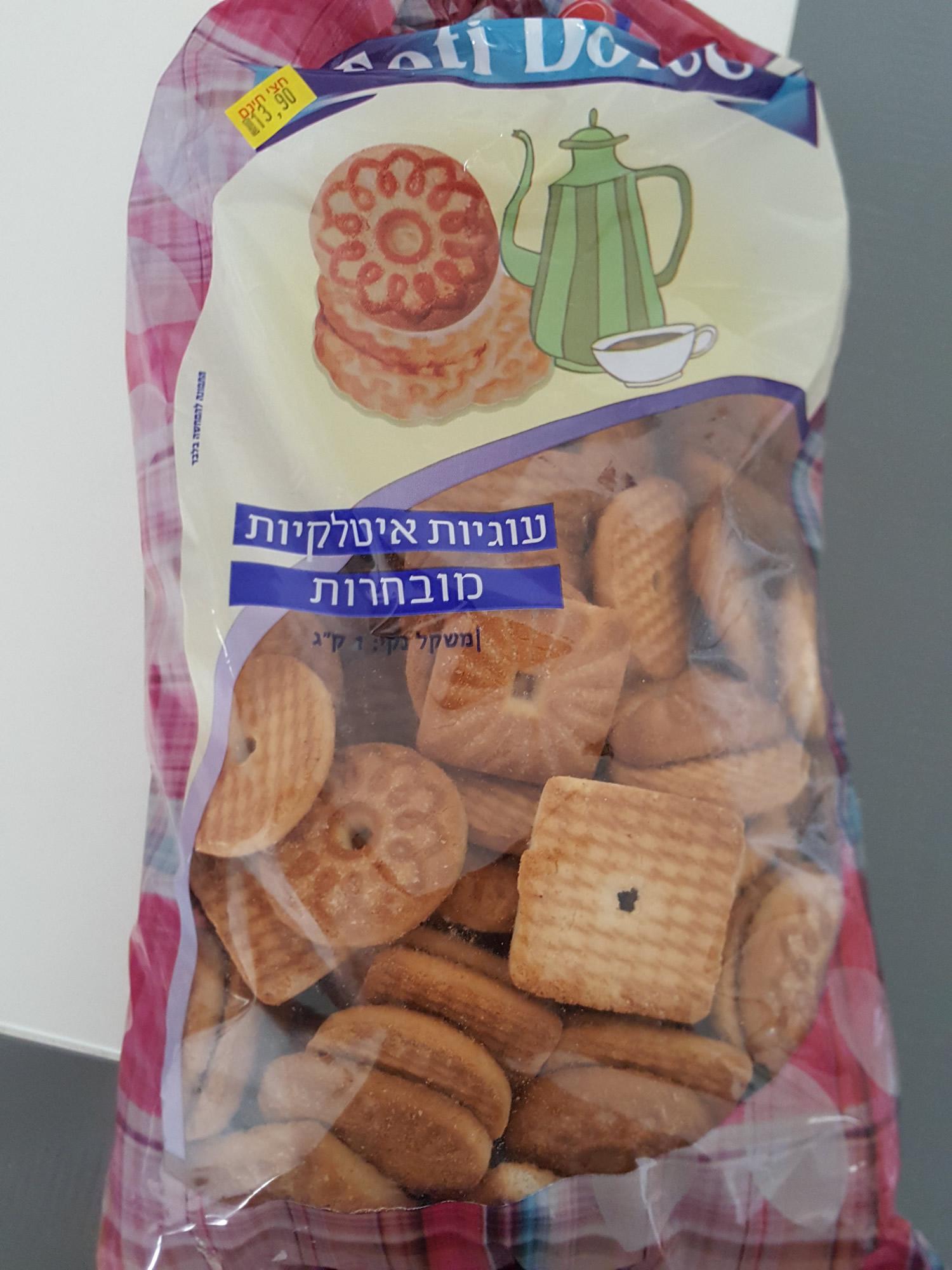 Печеньки в Израиле
