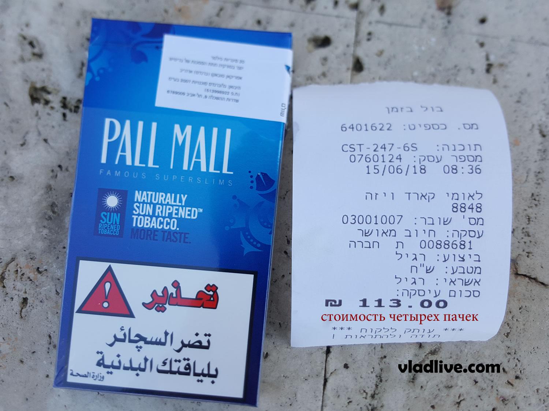 Стоимость сигарет в Израиле