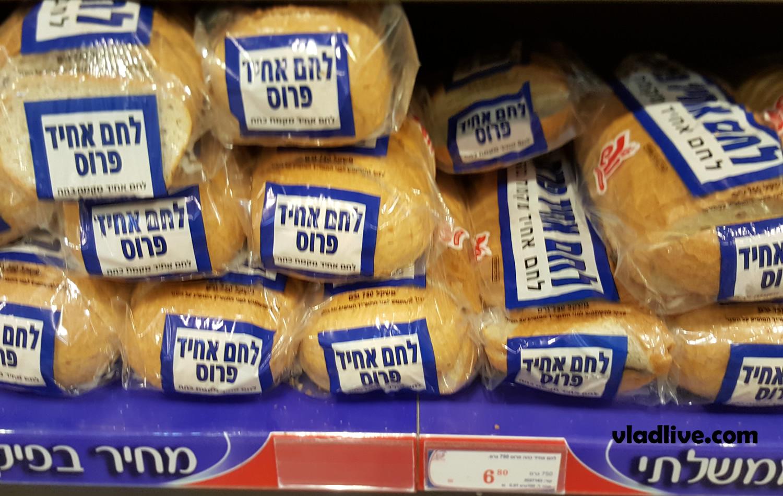 Хлеб Израиль