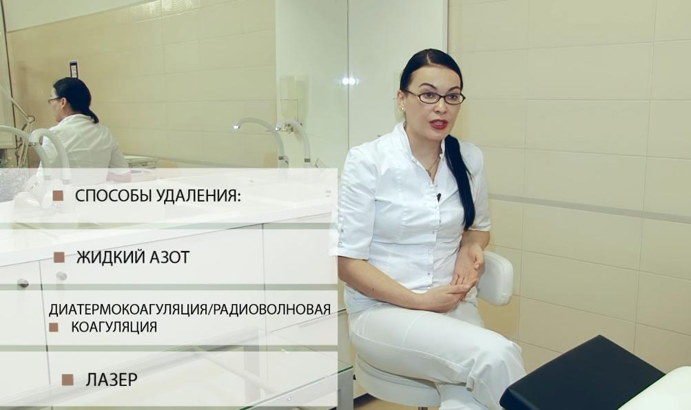 Удвление родинок в России