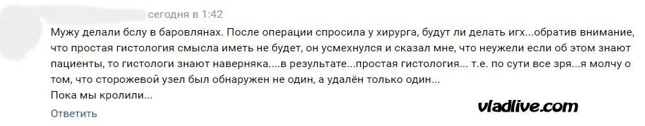 ИГХ лимфоузлов Беларусь