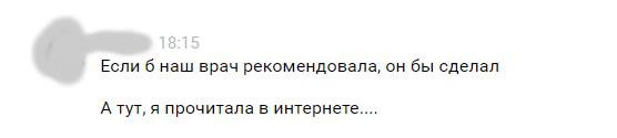 Лечение меланомы в РФ