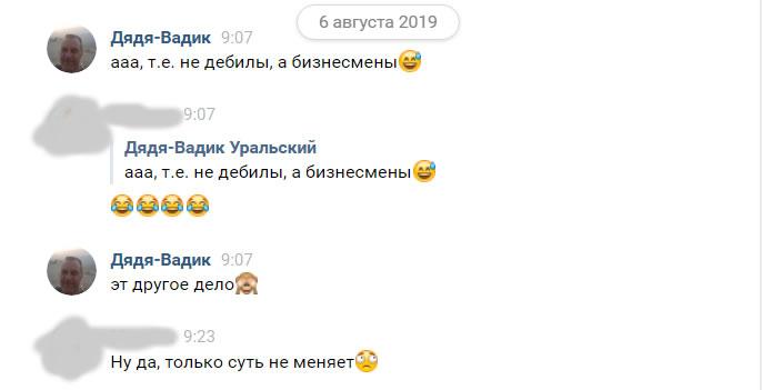 Частная медицина в России