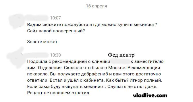 Меланома. Рекомендации из Москвы