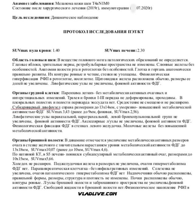 Субкаринарные лимфоузлы - субкаринальные