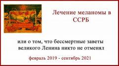 БСЛУ. Биопсия сторожевых лимфоузлов в Минске
