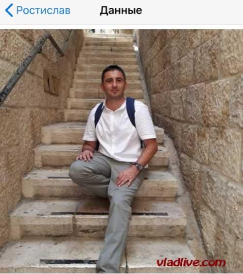 Лечение в Израиле Меланома Юнит Ростислав